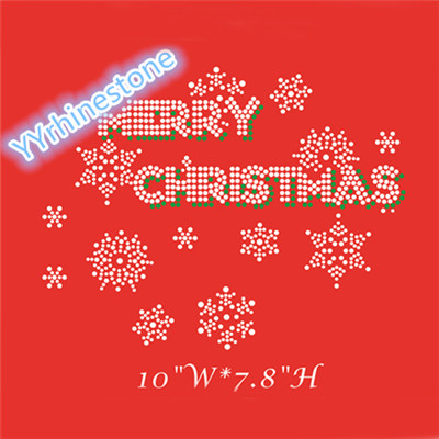 Merry Christmas rhinestone transfer